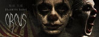 Vivez une soirée d'Halloween insolite au sein du Cirque Bormann Moreno, gagnez vos entrées!