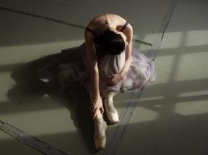 Casting danseuse entre 25 et 35 ans tout profil toute origine pour vidéo web